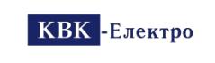 КВК-Электро
